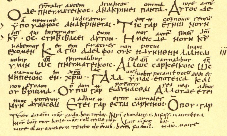 Szöveg egy régi ír iratból